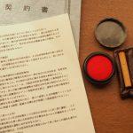 第二種金融商品取引業社内規則作成サポート