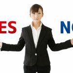 投資事業有限責任組合と任意組合・匿名組合の違い
